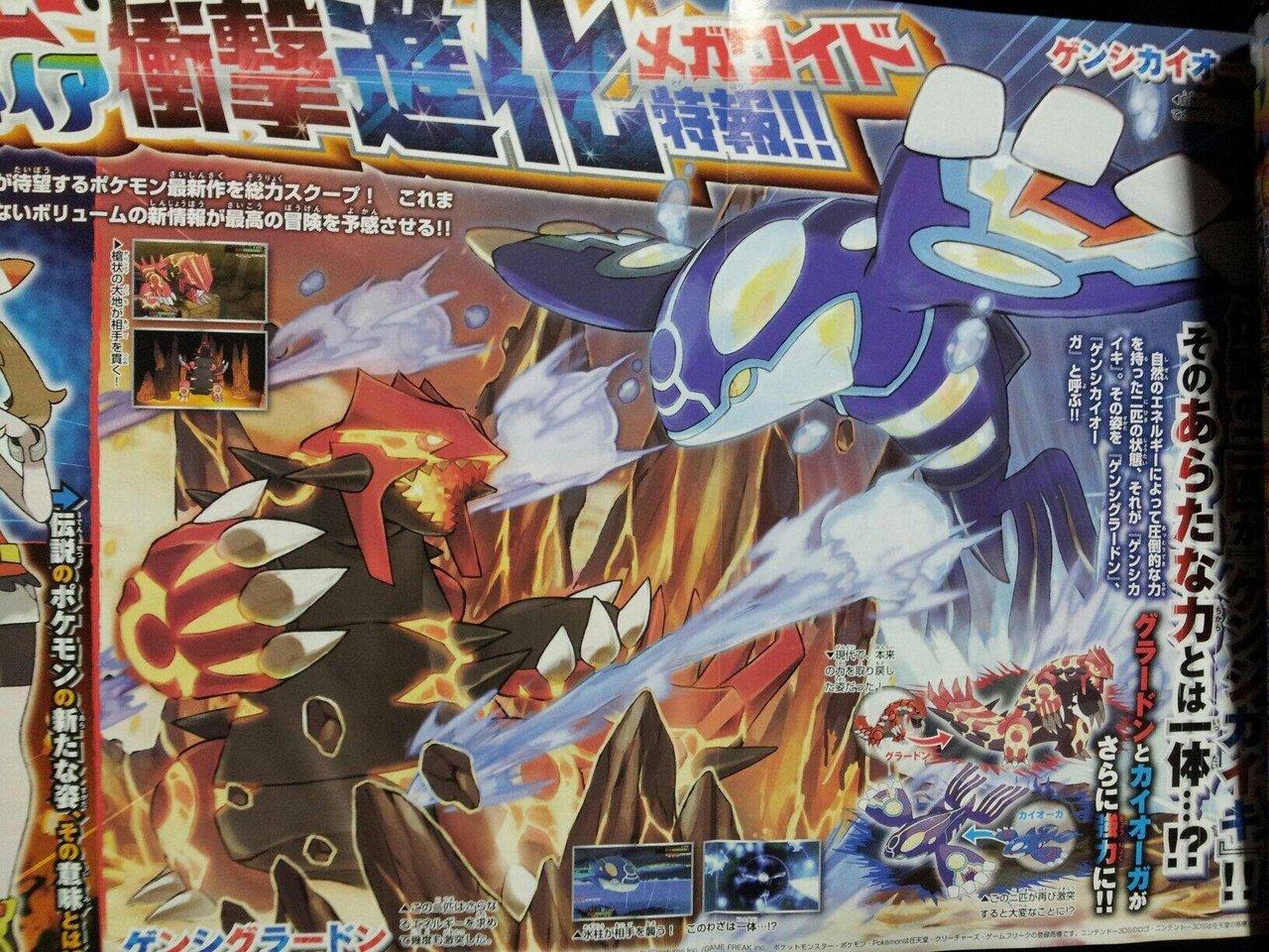 Pokémon Rubí Omega y Pokémon Zafiro Alfa 07-06-14 CoroCoro Comic 002