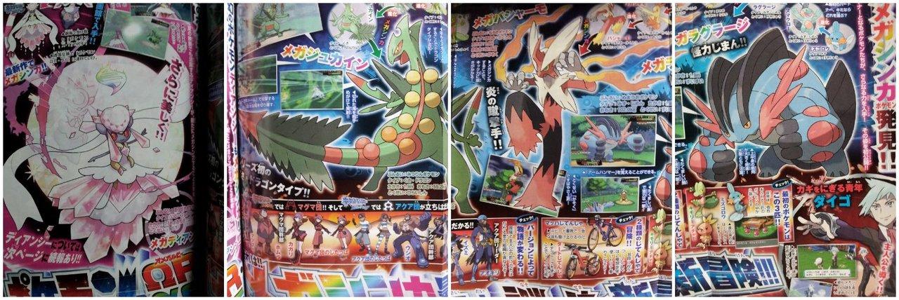 Pokémon Rubí Omega y Pokémon Zafiro Alfa 07-06-14 CoroCoro Comic 003