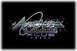 Ar nosurge Plus Ode to an Unborn Star Logo black