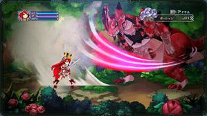 Battle-Princess-of-Arcadias-REVIEW-002
