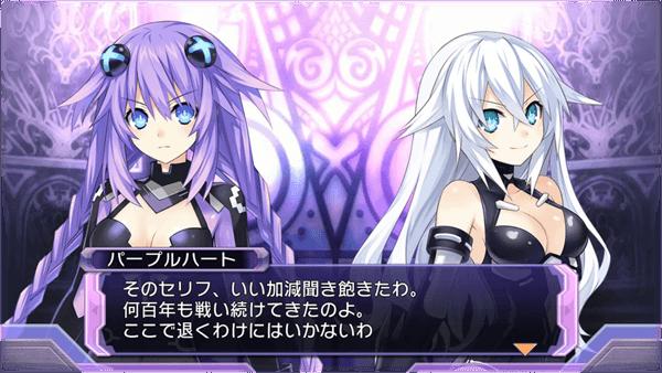 Hyperdimension-Neptunia-Re-Birth-REVIEW-001