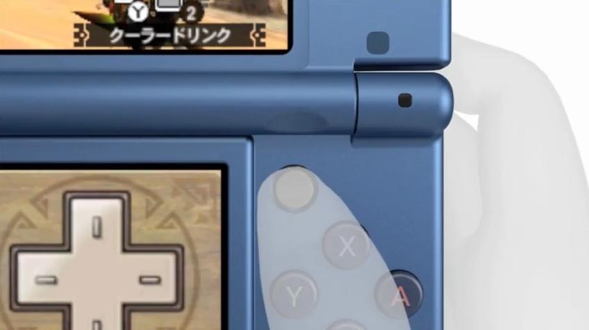 New Nintendo 3DS 29-08-14 Capture 005