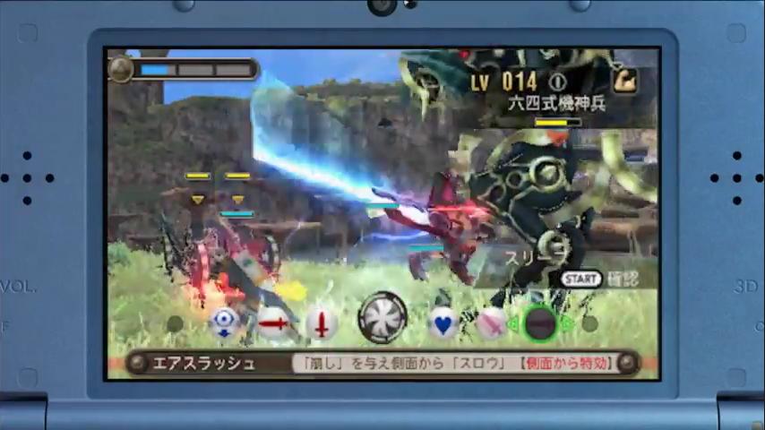 New Nintendo 3DS 29-08-14 Xenoblade Capture 002