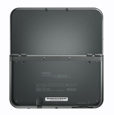 New Nintendo 3DS XL Metallic Black 29-08-14 002