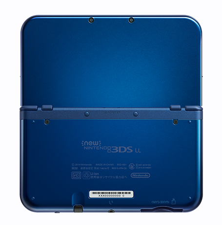 New Nintendo 3DS XL Metallic Blue 29-08-14 002