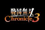 Samurai Warriors Chronciles Logo black