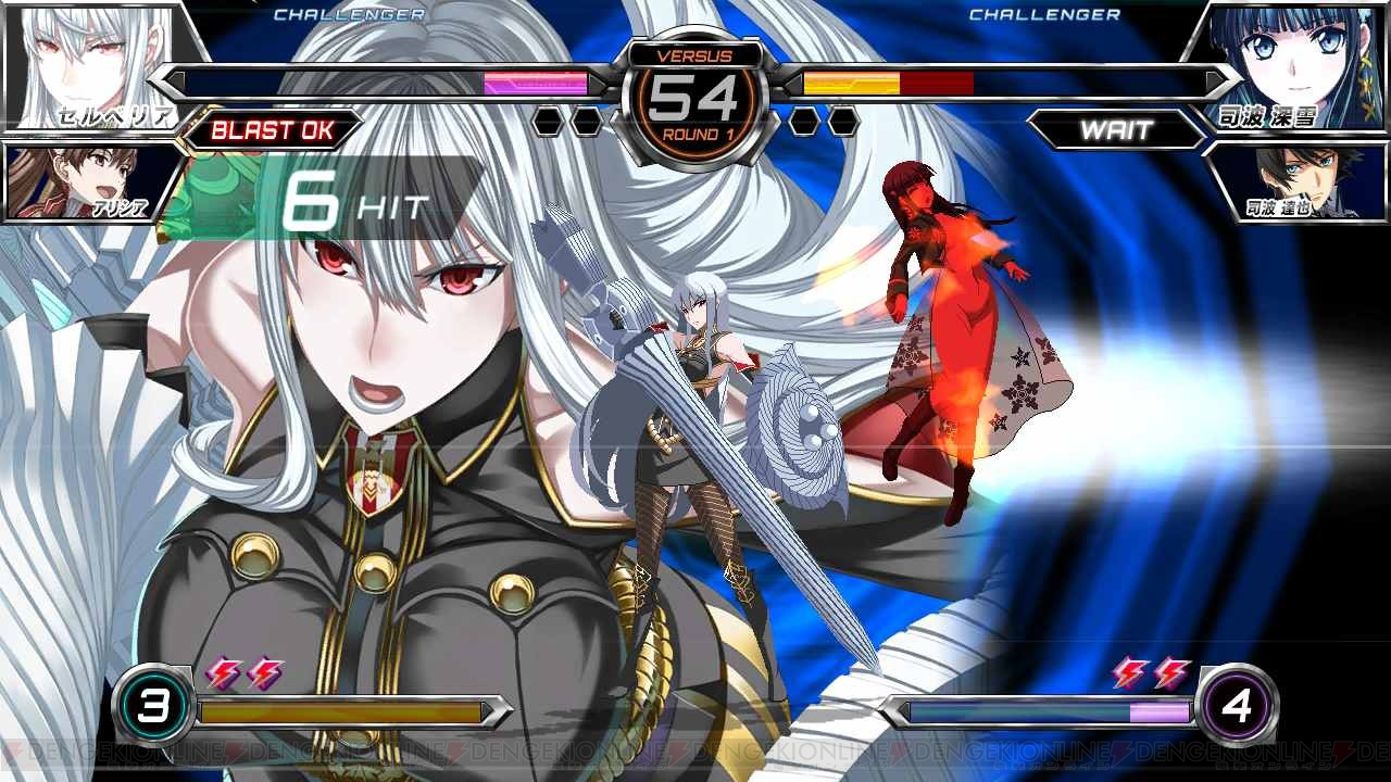 Dengeki Bunko Fighting Climax 19-09-14 002