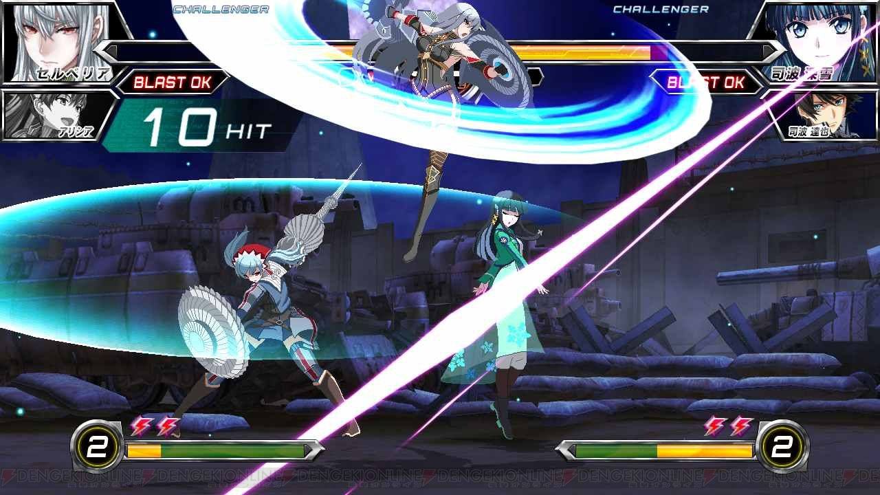 Dengeki Bunko Fighting Climax 19-09-14 004