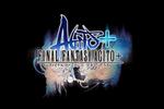 Final Fantasy Agito Plus Logo black