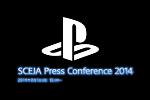 SCEAJ Conference 2014 Logo black