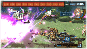 Ar-nosurge-Ode-to-an-Unborn-Star-REVIEW-005