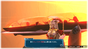 Ar-nosurge-Ode-to-an-Unborn-Star-REVIEW-011