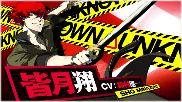 Persona-4-Arena-Ultimax-REVIEW-007