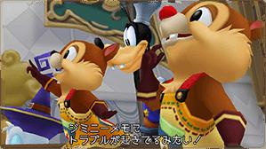 Kingdom-Hearts-HD-II.5-Remix-REVIEW-002