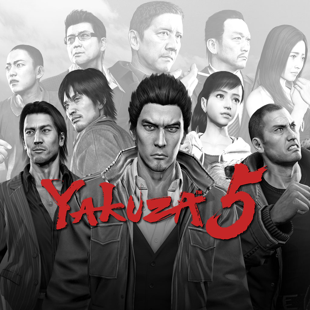 Yakuza 5 cover art PS3