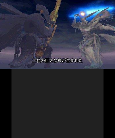 Xenoblade Chronicles 3D 14-01-15 012