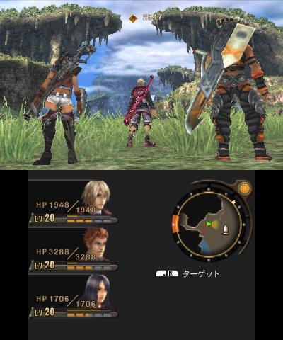 Xenoblade Chronicles 3D 14-01-15 014