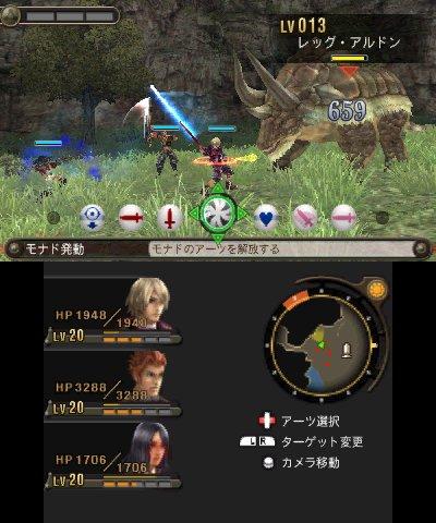 Xenoblade Chronicles 3D 14-01-15 015