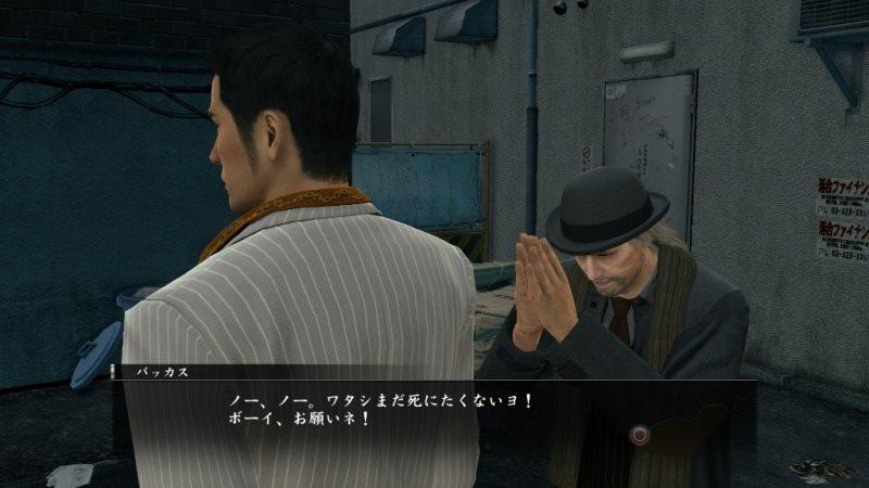 Yakuza 0 16-01-15 004