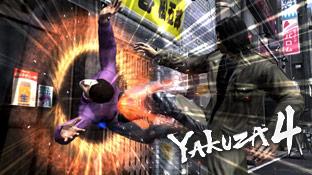 Yakuza 4 minibanner