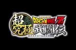 Dragon Ball Z Super Extreme Butoden Logo black