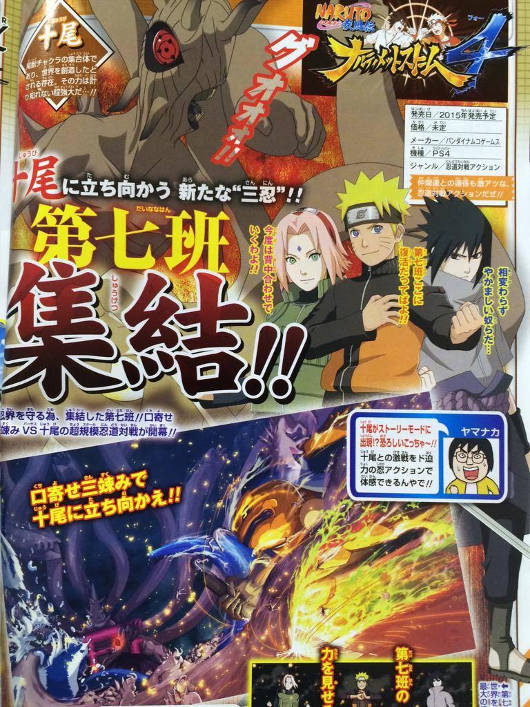 V-Jump 12-03-15 Naruto Shippuden Ultimate Ninja Storm 4 001