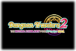 Dungeon Travelers 2 The Royal Library & the Monster Seal Logo black