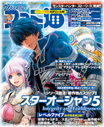 Famitsu 15-04-15 cover Logo