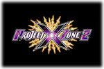Project X Zone 2 Brave New World Logo black