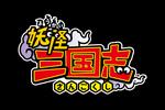 Yo-Kai Sangokushi Logo black