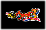 Yo-Kai Watch 3 Logo black