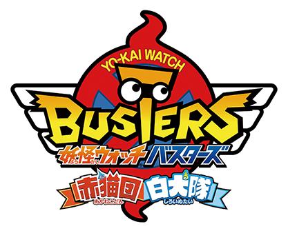 Yo-Kay Busters Logo