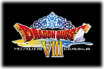 Dragon Quest VIII Logo black