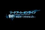 Sword Art Online Re Hollow Fragment  Logo black