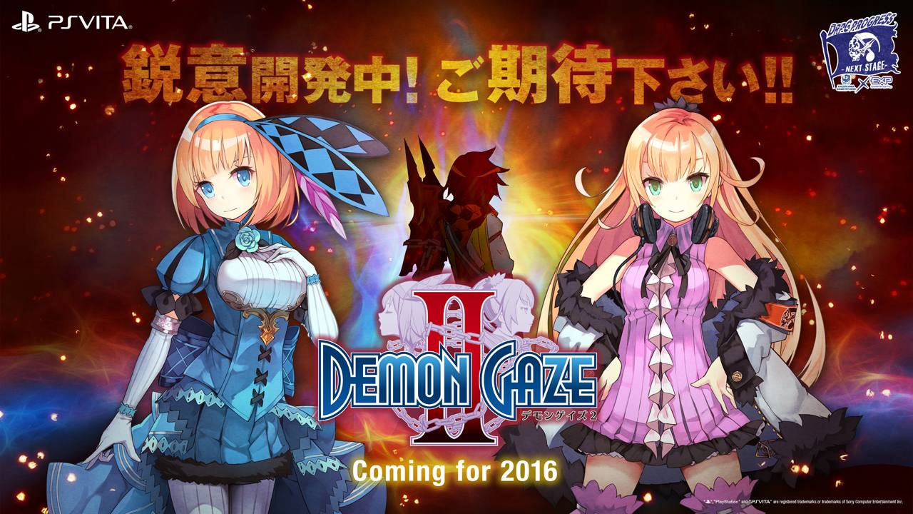 Demon-Gaze-II-Slated-2016_11-10-15
