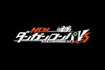 New Danganronpa V3 Logo black