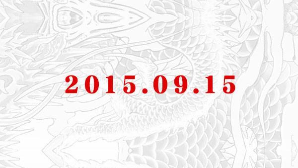 New Yakuza 15-09-15 001