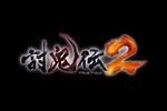 Toukiden 2 Logo black