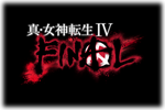 Shin Magami Tensei IV Final Logo black