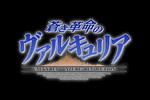 Valkyria Azure Revolution Logo black