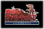 Valkyria Chronicles Remaster Logo black