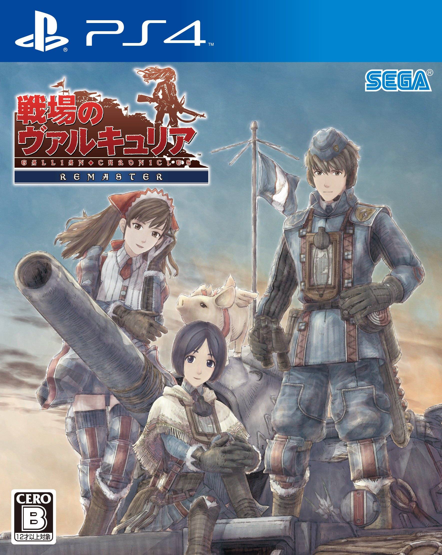 Valkyria-Chronicles-Remaster_2015_11-18-15_001