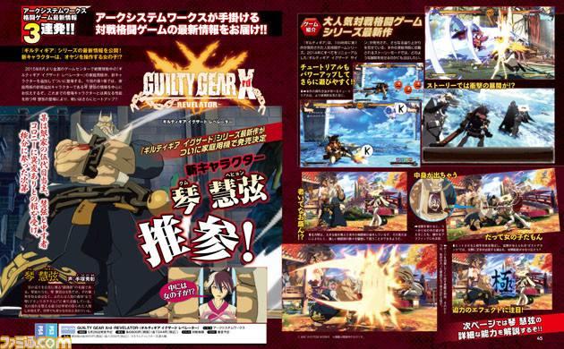 Famitsu Preview 19-01-16 Guilty Gear Revelator 001