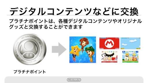 My-Nintendo_02-02-16_001