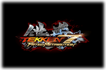 Tekken 7 Fated Retribution Logo black