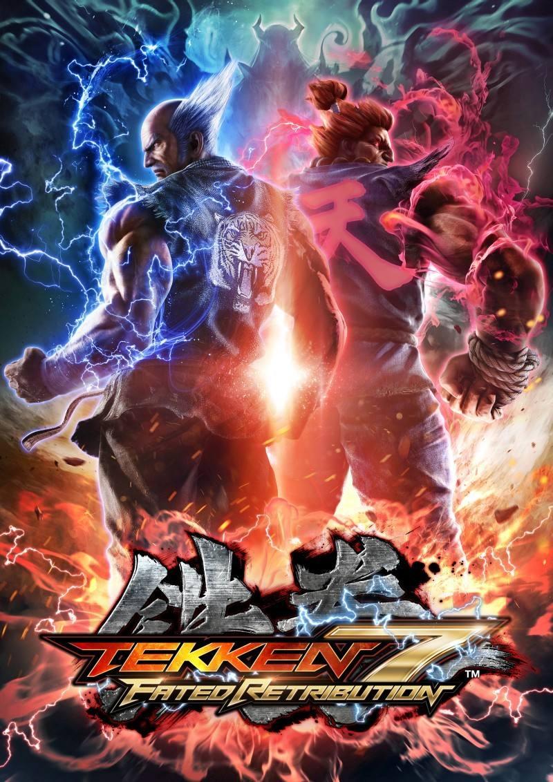 Tekken-7-Fated-Retribution_2015_12-12-15_044