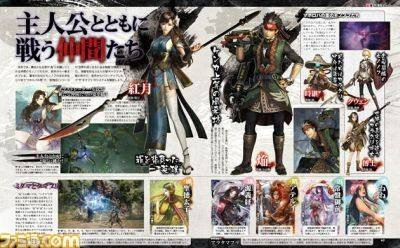 Famitsu Preview 15-03-16 Toukiden 2 001