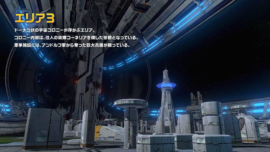 Star Fox Zero 24-03-16 003