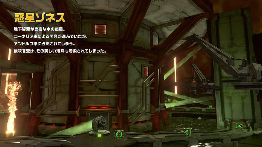 Star Fox Zero 24-03-16 004