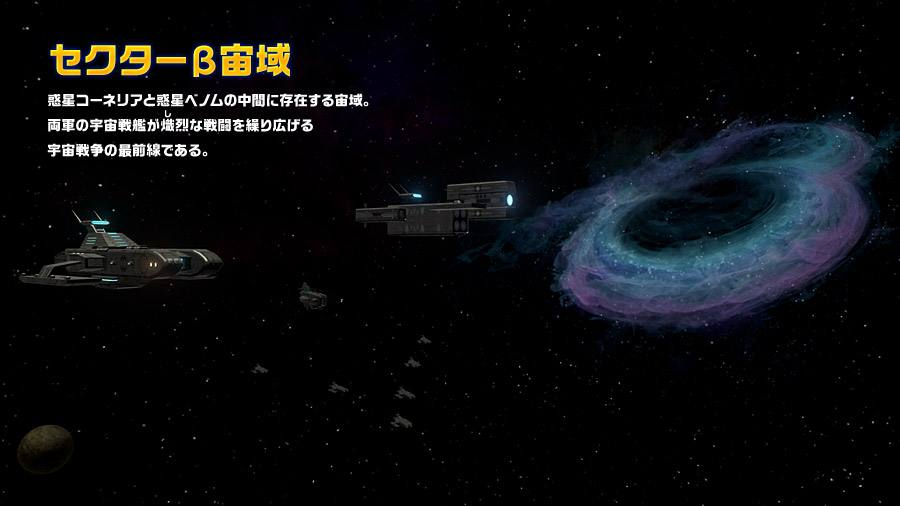 Star Fox Zero 24-03-16 005